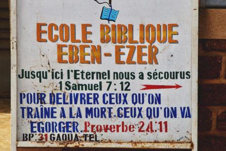 Bb Bible School